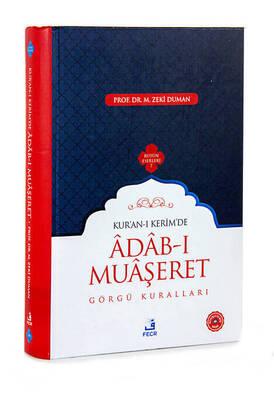 Fecr Yayınları - Kuranı Kerimde Adab-ı Muaşeret