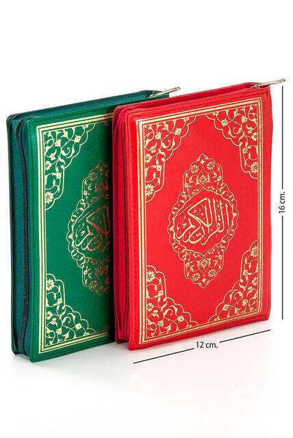 Kurani Karim - Plain Arabic - Artificial Leather Bag - Bag Size - Ayfa Publishing House - Computer Lined