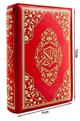 Ayfa Yayınevi - Kurani Karim - Plain Arabic - Artificial Leather Bag - Pocket Size - Ayfa Publishing House - Computer Lined