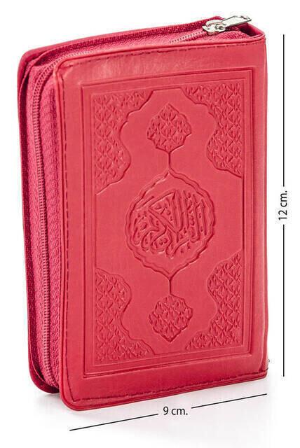 Kurani Karim - Plain Arabic - Artificial Leather Bag - Pocket Size - Bordeaux - Computer Lined