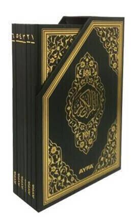 Kuran Karim - 30 Cuz Quran - Quintessous - Rahle Boy - Ayfa Publishing House