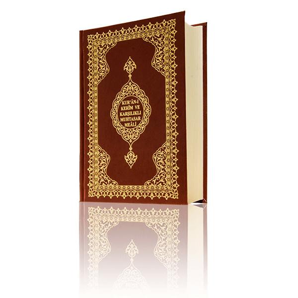 Kuran Karim - Arabic and Mutual Meal - Meal Koran - Computer Line - Hafiz Boy