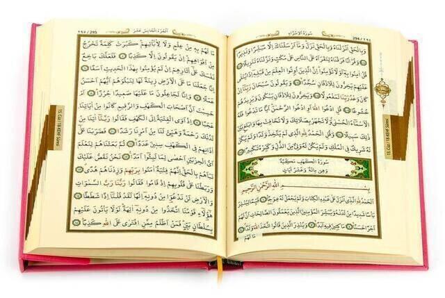 Kuran Karim - Plain Arabic - Bag Boy - Pink - Ayfa Publications - Computer Lined