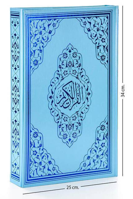 Kuran Karim - Plain Arabic - Cami Boy - Audio - Blue Color - Computer Lined