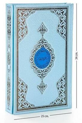 Hayrat Neşriyat - Kuran Karim - Plain Arabic - Cami Boy - Computer Line - Hayrat Nesriyat