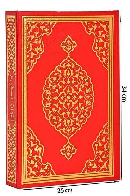 Kuran Karim - Plain Arabic - Cami Boy - Merve Publishing House - Computer-Lined