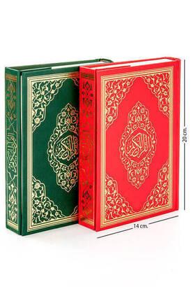 Ayfa Yayınevi - Kuran Karim - Plain Arabic - Hafiz Boy - Audio - Ayfa Publications - Computer-Lined