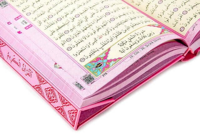 Kuran Karim - Plain Arabic - Hafiz Boy - Pink - Merve Publishing House - Computer-Lined