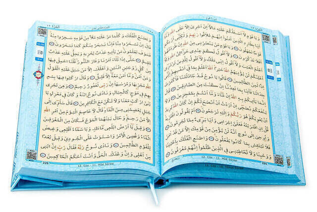 Kuran Karim - Plain Arabic - Rahle Boy - Blue - Merve Publishing House - Computer-Lined