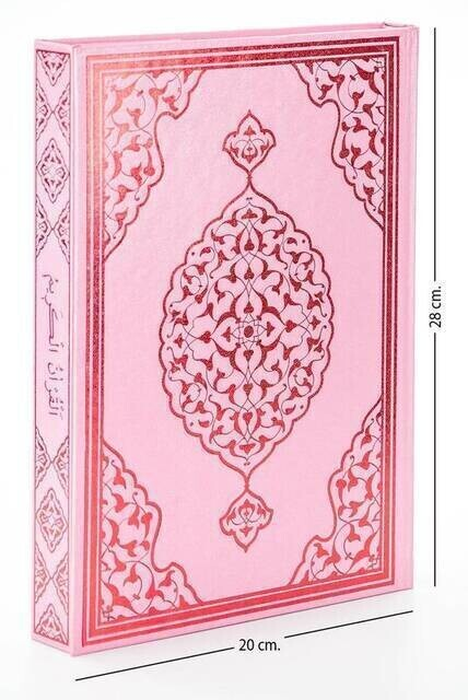 Kuran Karim - Plain Arabic - Rahle Boy - Pink - Merve Publishing House - Computer-Lined