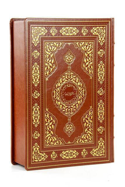Kuran Karim - Special Edition - Plain Arabic - Rahle Boy - Bordeaux - Hayrat