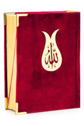 Ayfa Yayınevi - Kuran Karim - Velvet Coated - Allah-Worded - Plain Arabic - Medium - Bordeaux - Meal Koran