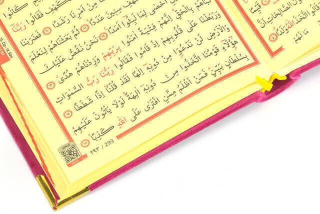 Kuran Karim - Velvet Coated - Allah-Worded - Plain Arabic - Medium Size - Pink - Computer-Lined