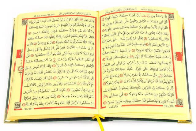 Kuran Karim - Velvet Coated - Allah Wordy - Plain Arabic - Medium Size - Green - Computer Lined