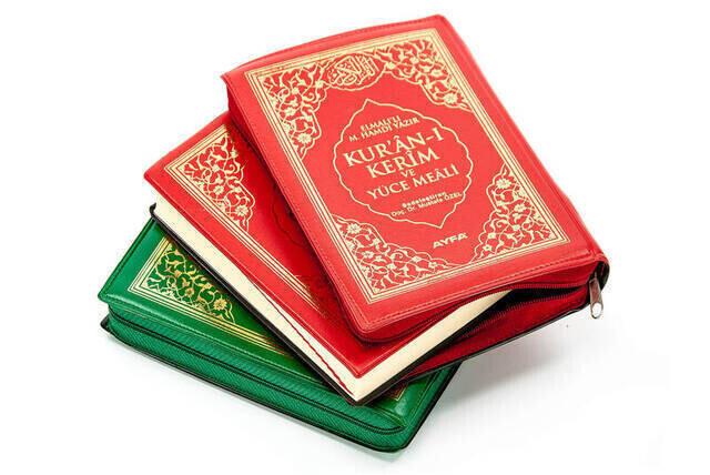 Kuran Karim and Yüce Meali - Arabic and Meal - Bag Boy - Ayfa Publishing House - Computer Lined