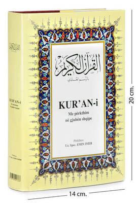Çağrı Yayınları - Kur'ân-ı Kerîm ve Arnavutça Meali - 1342