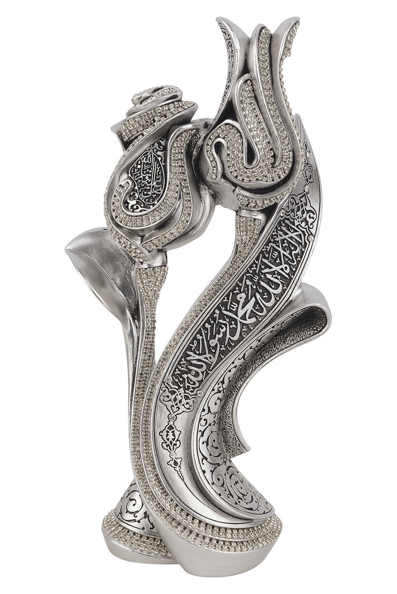 Lalegül Large Trinket Silver with Word Tevhid