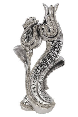 İhvan - Lalegül Large Trinket Silver with Word Tevhid