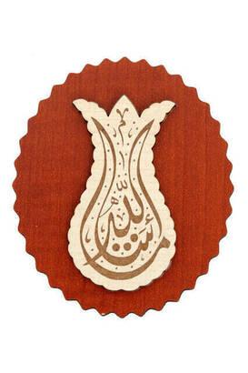 İhvan - Laleli Ahşap Magnet - 1115