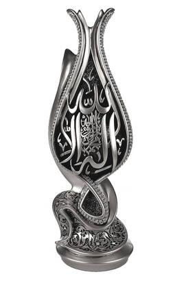 İhvan - Laleli Word-i Oneness Religious Gift Trinket Silver
