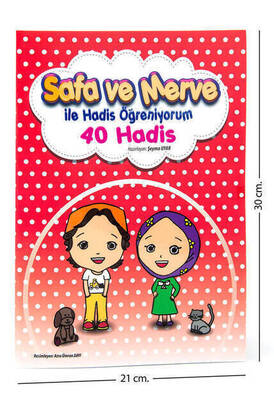 İhvan - Learning Hadith with Safa and Merve - 1633
