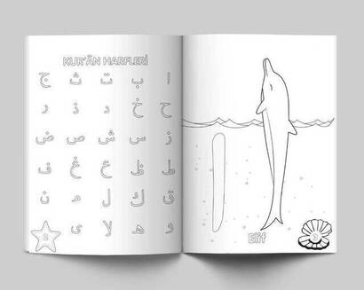 Learning Quran Letters With Dolphins Coloring Book