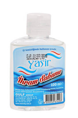 İhvan - Liquid Soap Without Additive-1163