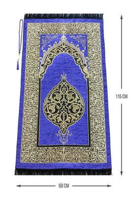 İhvan - Lüks Osmanlı Şönil Seccade Tesbih Hediyeli Mor