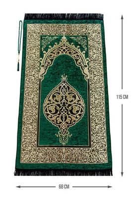 İhvan - Lüks Osmanlı Şönil Seccade Tesbih Hediyeli Yeşil
