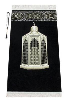 İhvan - Makamı İbrahim Desenli Lüks Şönil Seccade Siyah