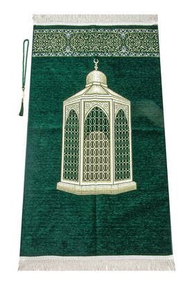 İhvan - Makamı İbrahim Desenli Lüks Şönil Seccade - Yeşil