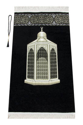 İhvan - Makamı İbrahim Patterned Luxury Chenille Prayer Rug Black