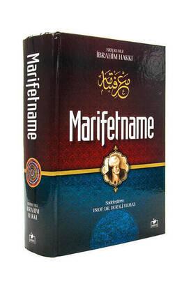 Merve Yayınları - Marifetname - Erzurumlu İbrahim Hakkı Hz. - Merve Yayınları