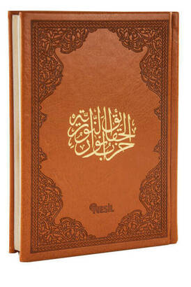 NESİL YAYINEVİ - Masterpiece Great Cevşen - Hafız Boy - Nesil Publications