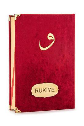 İhvan - Mealli Koran - Name Specific Plate - Velvet Coated - Vavlı - Medium Size - Burgundy Color