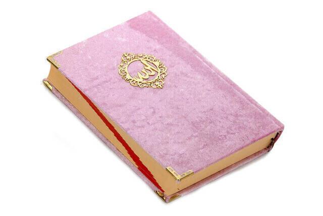 Mealli Koran - Velvet Coated - Allah Word - Medium Size - Pink Color