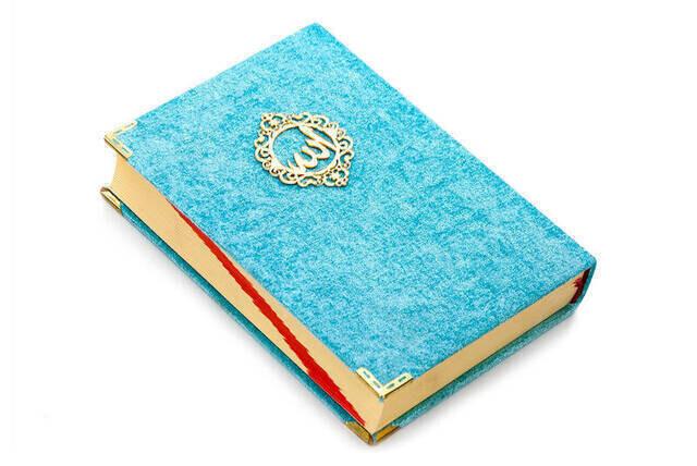 Mealli Koran Karim - Velvet Coated - Allah Word - Medium Size - Blue Color