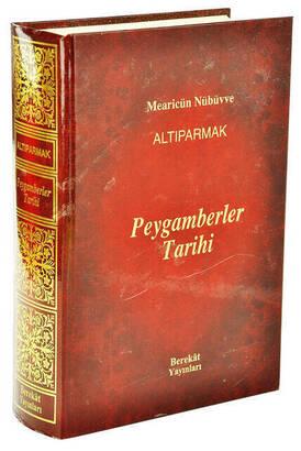 Berekat Yayınevi - Mearicün Nübüvve Altiplano History of Prophets