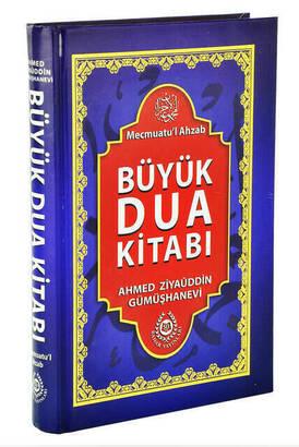 Bahar Yayınları - Mecmuatul Ahzab Büyük Dua Kitabı (Şamua) Bahar Yayınları