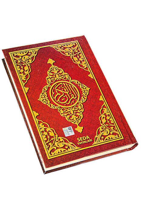 Medium Two Color Karekod Computer Lined Quran - Red Color