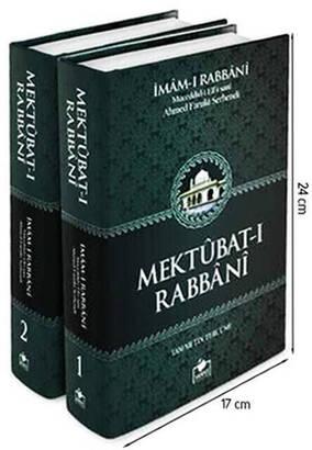 Merve Yayınevi - Mektubat-ı Rabbani (2 Cilt) Merve Yayınları-1516