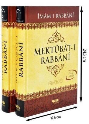 Çelik Yayınevi - Mektubat-ı Rabbani - Çelik Yayınevi (2 Cilt)-1538