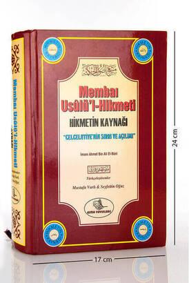 Esma Yayınları - Membaı Usûlü'l-Hikmeti - Hikmetin Kaynağı-1221