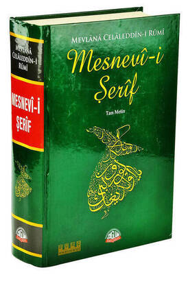Sağlam Yayınevi - Mesnevi Sharif, Full Text, Mevlana Jalaleddin Rumi