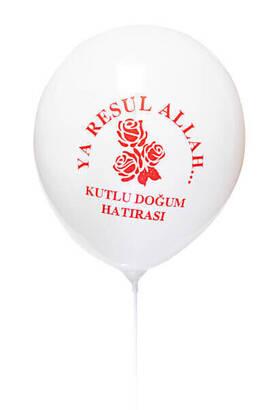 İhvan - Mevlidi Nebi Haftasına Özel Baskılı Balon-1124