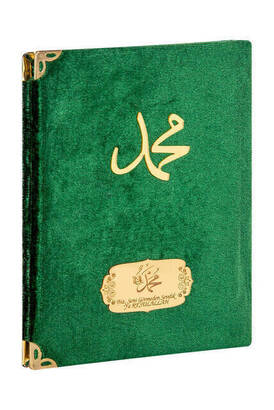 İhvan - Mevlidi Nebi Özel Kadife Kaplı Yasin-i Şerif Kitabı