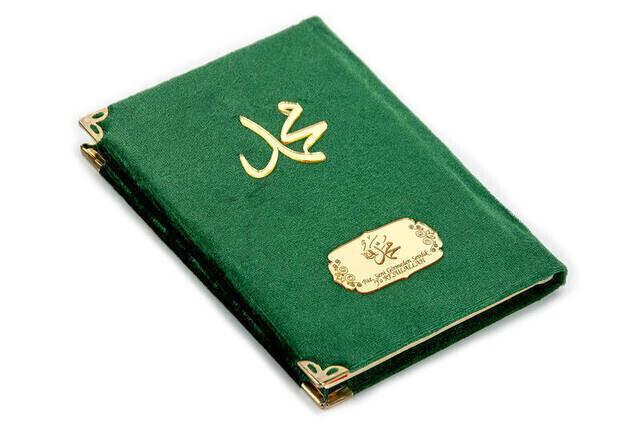 Mevlidi Nebi Özel Kadife Kaplı Yasin-i Şerif Kitabı