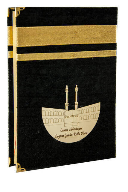 Middle-Sized Arabic Koran with Name-Specific Velvet-Covered Kaaba Appearance