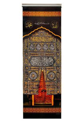 İhvan - Minbar Cover - Roller Blinds - Kaaba Door Patterned