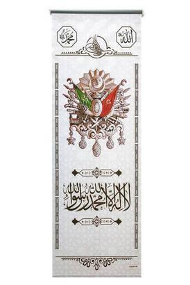 İhvan - Minber Örtüsü - Storlu Perde - Osmanlı Arma Desenli